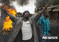 [2보]케냐 대법, 지난달 대선 결과 무효화···60일 내 새 선거 명령