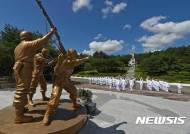 해군6항공전단, 포항 송라면서 승전 기념행사 열어