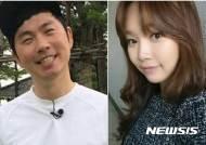 '개콘' 이문재♥ '웃찾사' 한다혜 내년 결혼