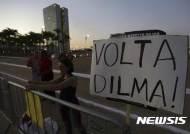 브라질서 정부 부패 다룬 영화'연방경찰' 개봉전부터 '히트'예고
