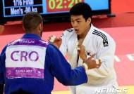 [유도]곽동한, 세계선수권대회 90㎏급 동메달 획득