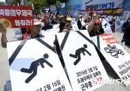 """우체국 집배원 282명 증원···""""근로환경 개선"""""""