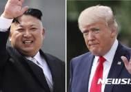 """美전문가 """"트럼프, 세컨더리 보이콧·아시아 회귀정책 취해야"""""""