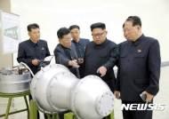 """北 """"EMP, 통신시설·전력계통 파괴""""···핵무력 고도화 과시"""