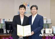 김태원 구글코리아 상무, '수원정보과학축제' 홍보대사 위촉