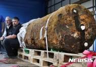 독일 프랑크푸르트서 발견된 2차대전 대형 불발탄