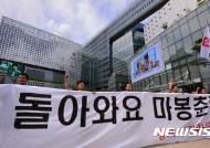 방송사 파업, 음악방송 잇따라 결방···아이돌·가요계 촉각