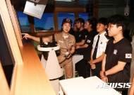 [교육소식]대덕대 고교생 직업군인 체험프로그램 참가자 모집 등