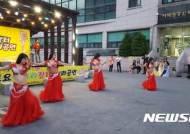 정선도시재생지원센터, 시골·서울청년들의 만남인 '650 파티' 개최