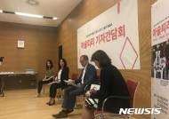 """""""이전 '마술피리'와 달라···하이브리드 공연"""""""