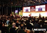 국방부, 6일 서울안보대화 개최···아태지역 군사 협력 목적