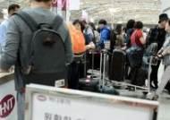 '추석 10일 연휴'···유통·여행·면세점업계 '엇갈린 기대감'