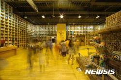 대한민국 대표 도서축제 '파주북소리 2017' 15~17일 개최