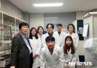 대구한의대 연구팀, 원두커피 부산물서 함염증·항노화 물질 발견