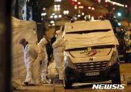 """프랑스서 폭탄테러 기도 용의 3명 체포···""""IS 연계 부인·은행 등 습격 모의 주장"""""""