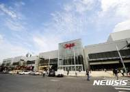 스타필드 하남 개점 1주년···'체류형 쇼핑테마파크' 통했다