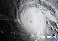 허리케인 '어마'로 8명 사망 23명 부상···카리브해 프랑스령 강타