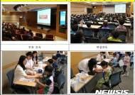 서울교육청, 9일 초등학생·학부모 '식품알레르기 캠프'