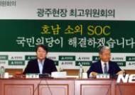 """국민의당, 與 '호남홀대 없다' 주장에 """"광주예산 53.7% 감소"""" 재반박"""