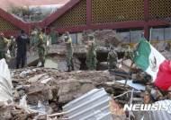 """지진·허리케인 연타 맞은 멕시코…니에토 대통령 """"3일간 국가애도기간 선포"""""""