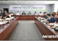 성북구의회, 하월곡동 성매매여성 '탈성매매' 돕는다···지원 조례 제정 추진