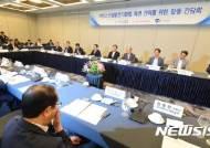 서비스산업발전기본법 제정 건의 합동간담회