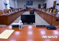 오늘 박성진 장관 후보자 인사청문회···뉴라이트 역사관 등 쟁점될 듯