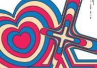 12∼14일 광화문광장서 장애인문화예술축제