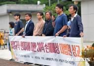 현대차 비정규직·연대자에 대한 20억 손해배상판결 대법원 상고 기자회견