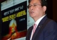 """정우택 """"김명수 대법원장 후보자 임명권, 부결시켜야"""""""