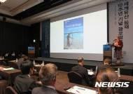 기조연설 하는 티모시 배드만 IUCN 국장
