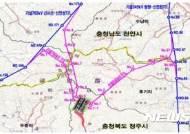 '갈등해결 우수사례' 오창 신중부변전소 22일 착공