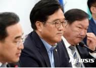 민주당, 김이수 부결 野 비판···국민의당 집중 성토