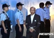 '이재용 유죄' 1심 판결문, 문형표 항소심서 증거 채택