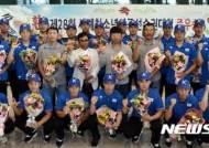 구호 외치는 한국청소년야구대표팀