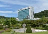 [원주소식]여성새로일하기센터, 취업자 간담회 개최 등