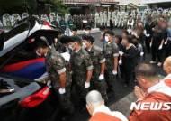'K-9 사고' 위동민 병장 사망···사망자 3명으로 늘어