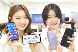 LG유플러스, 'LG V30' 14일부터 사전예약 실시
