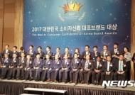 소비자 신뢰도 대상 3년 연속 수상한 '빛그린 광양매실'