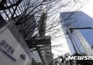 삼성, 일본서 파운드리 포럼 개최···11나노 공정 등 발표