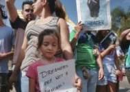 美 국토안보부, 캄보디아·에리트레아·기니·시에라리온에 비자 제재 조치