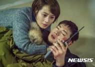 'K-드라마' 파리에 첫 진출···시그널·W·더 패키지