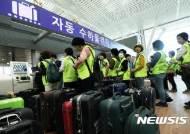 인천공항 2터미널, 수하물위탁 자동으로