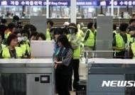인천공항 2터미널, 자동 수하물위탁으로 빠르게