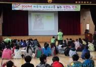 '월경이 정자·고환 때문?'···초등 6학년 2명중 1명 성지식 '깜깜'