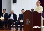 이용훈 주교, 수원가톨릭대·파리가톨릭대 특별협약식 참석