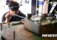 군장비에도 VR