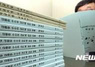 김영란법 3·5·10 개정 놓고 찬반 여론 '팽팽'