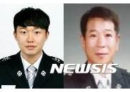 '석란정 화재' 순직소방관 2명 19일 영결식...1계급 특진·훈장추서