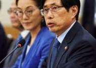 文정부 검찰 개혁 핵심 '공수처 로드맵' 오늘 나온다